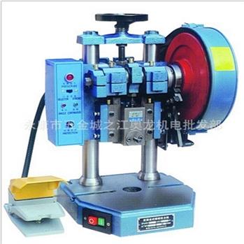 双用电动2吨冲床/台式压力机/小型冲压机2吨/精密图片
